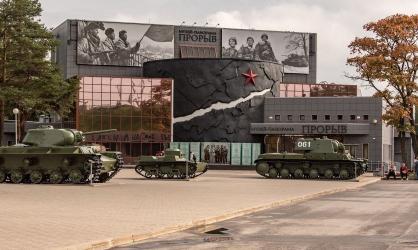 """Однодневная автобусная экскурсия """"За Родину, честь и свободу!"""""""