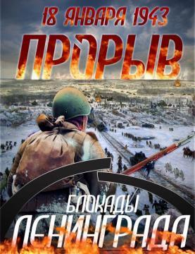 Экскурсии к 75 летию со Дня Победы