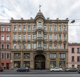Авторская экскурсия Григорий Распутин в Петербурге.
